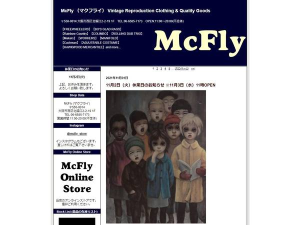 McFly (マクフライ) Vintage Reproduction Clothing & Quality Goods