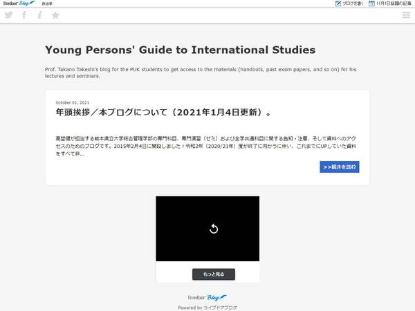 Young Persons Guide to International Studies