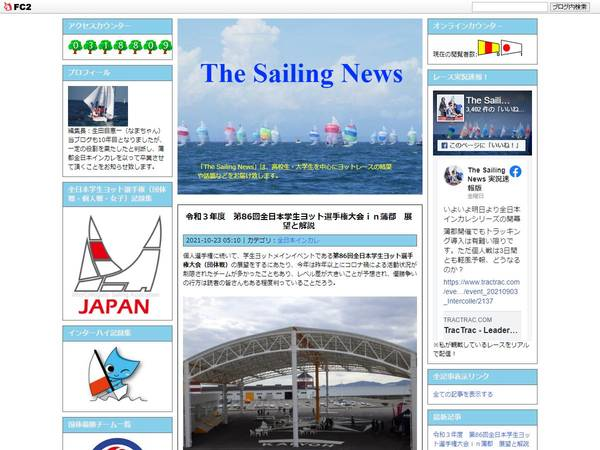 The Sailing News