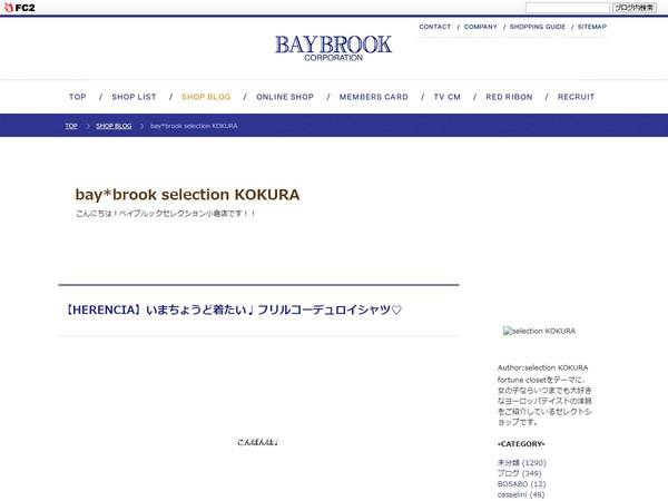 bay*brook selection KOKURA