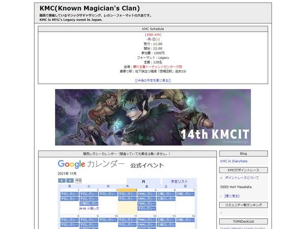 KMC(Known Magician's Clan)