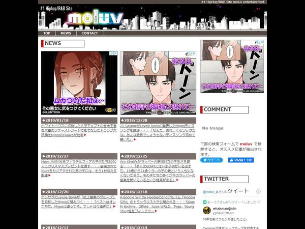 #1 HIPHOP/R&B Site – moluv