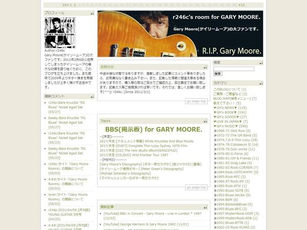 r246c's room for GARY MOORE.