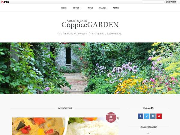 CoppiceGARDEN