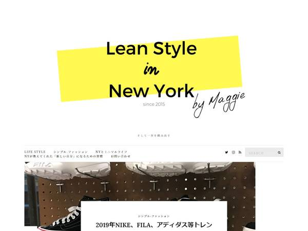 LEAN STYLE in ニューヨーク